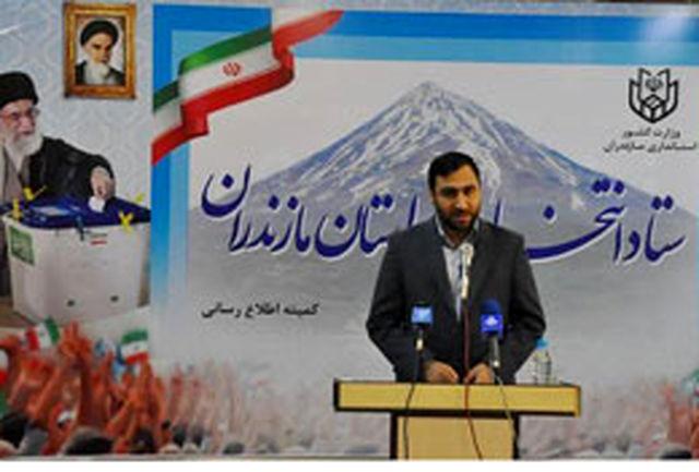 نتایج آرای انتخابات ریاست جمهوری در مازندران اعلام شد