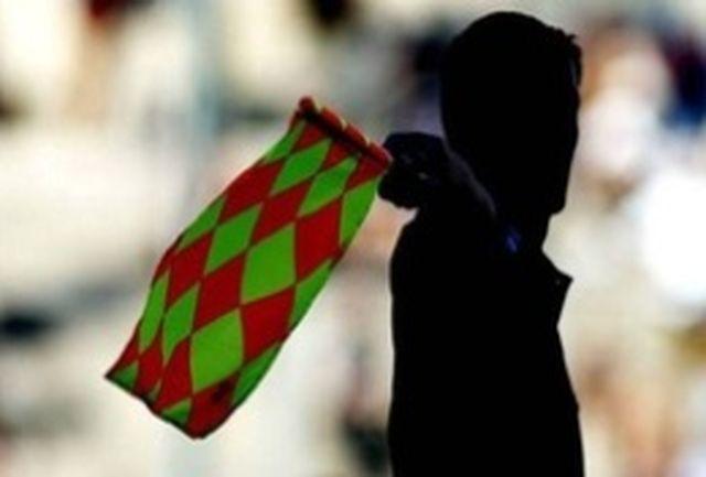 اعلام داوران دو دیدار استقلال تهران در لیگ قهرمانان آسیا