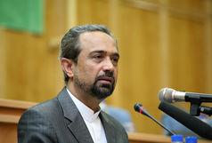 ایجاد شعبه بانکهای ایران در استکهلم