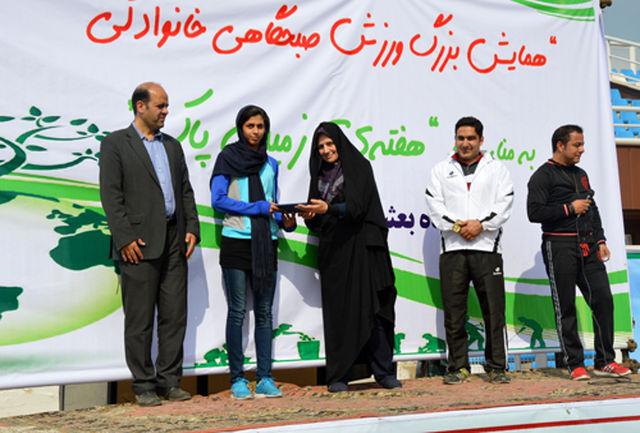 همایش ورزش صبحگاهی در جنوب شرق تهران/تجلیل از مهسا جدی در  گرامیداشت هفته زمین پاک