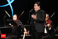 تعویق زمان برگزاری کنسرت موسیقی سالارعقیلی در آبادان
