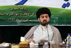 طرح آرامش بهاری در استان قم برگزار میشود