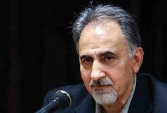 چمران اجازه بیان فساد مالی احمدی نژاد را نداد!