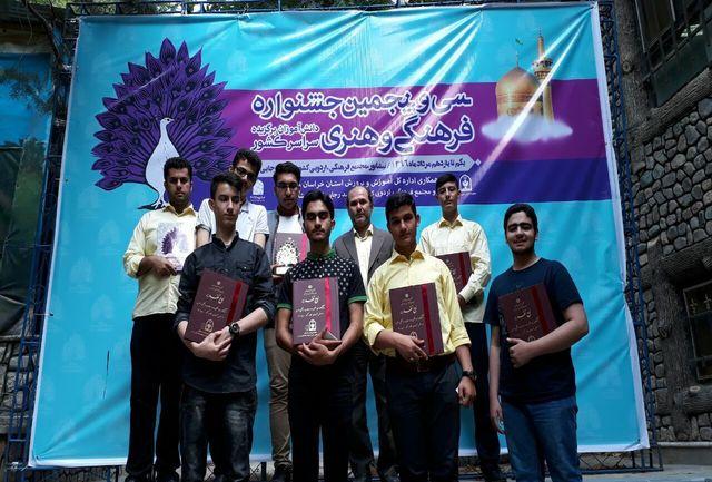 کسب 8 مقام کشوری توسط دانش آموزان پسر گیلانی در مسابقات فرهنگی و هنری
