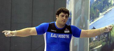علی حسینی با 216 کیلو یک ضرب و 255 کیلو دو ضرب میآید