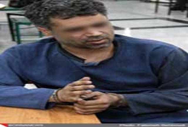 سلطان خفه کنی کشور دستگیر شد +عکس