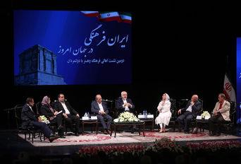 نشست ایران فرهنگی در جهان امروز