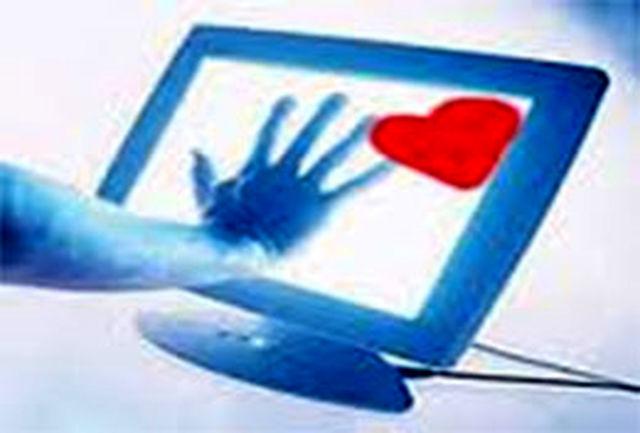 دوستی اینترنتی و اخاذی 20 میلیونی از دختر جوان