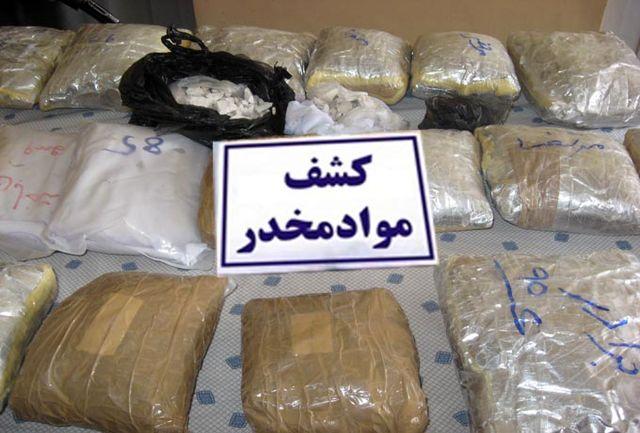 کشف 85 کیلو گرم مواد مخدر در مرزهای شرقی کشور