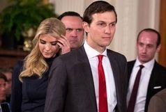 دونالدترامپ، دختر و دامادش را از کاخ سفید اخراج کرد