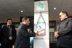 حضور وزیر دادگستری در مدرسه شهدای منا