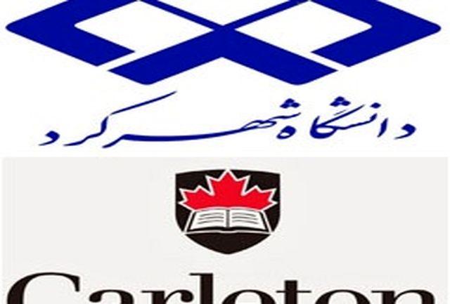 امضای تفاهمنامه همکاری مشترک دانشگاه شهرکرد و دانشگاه کارلتون کانادا