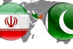 سفر اعضاء کمیسیون امنیت ملی پاکستان به سیستان وبلوچستان