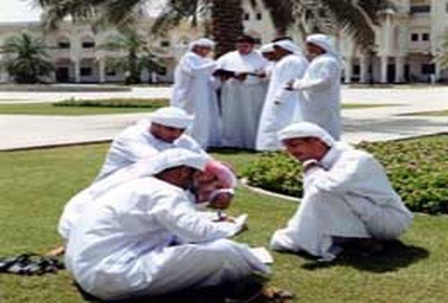 اسامی دانشگاههای بیاعتبار عربی اعلام شد