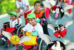 جشن روز ملی پارالمپیک همزمان با روز جهانی معلولان