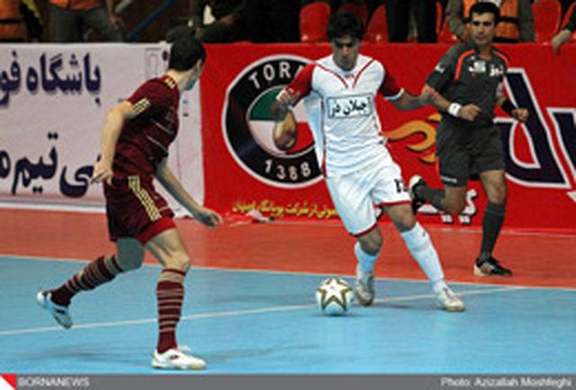 پیروزی تیم ملی فوتسال ایران مقابل بلژیک