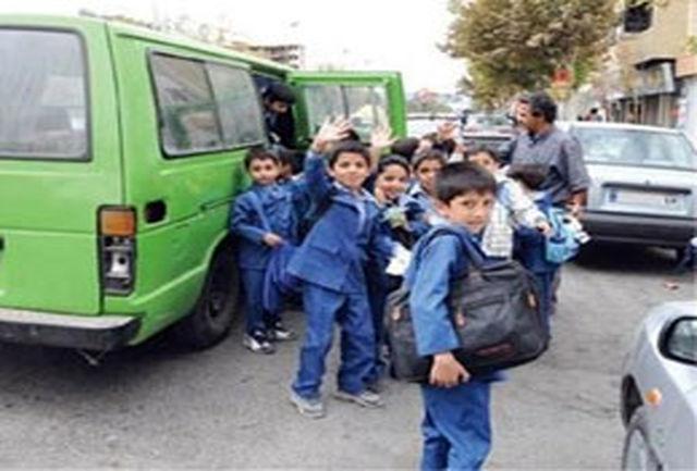 تنها 30 درصد سرویسهای مدارس همدان زیر نظر تاکسیرانی هستند
