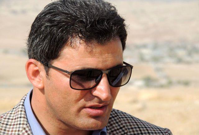 برگزاری وره آموزشی مبارزه با پولشویی برای کارکنان شرکت شهرکهای صنعتی استان ایلام