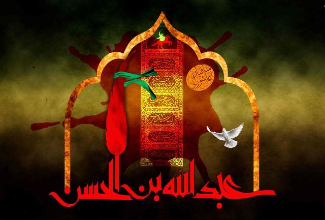 نوحه شب اول محرم (بشنوید)