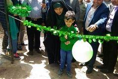 نخستین مدرسه طبیعت در قزوین افتتاح شد