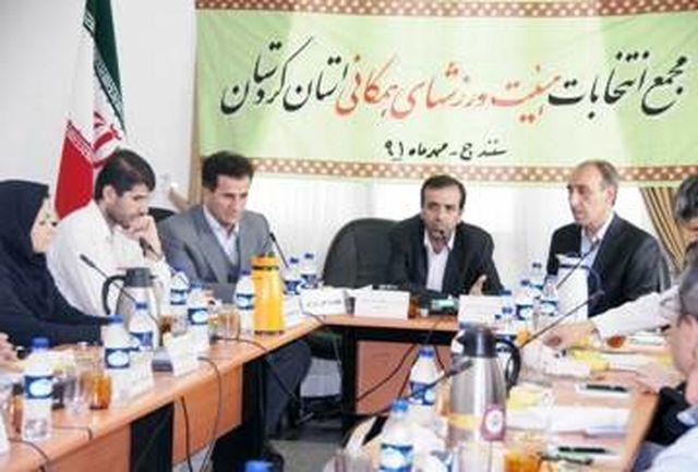 رییس جدید هیات ورزشهای همگانی کردستان انتخاب شد