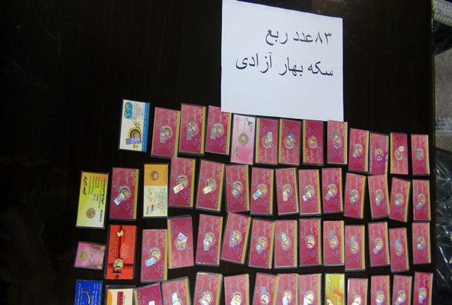 دستگیری 3 سارق زن در هرمزگان/ خرید 196 قطعه طلا با کارت بانکی مسروقه