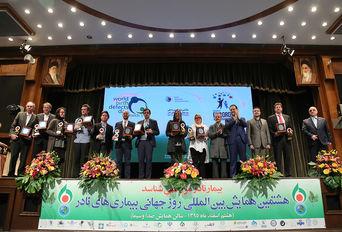 هشتمین همایش بین المللی روز جهانی بیماری های نادر
