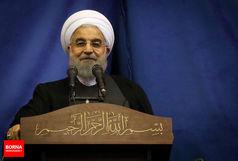 ایران خندید