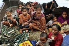 داغ میانمار + نَماهنگ