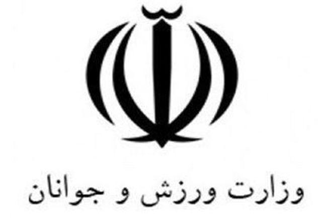 دیدگاه های اعضای کمیسیون فرهنگی مجلس درباره برنامه های وزارت ورزش و جوانان
