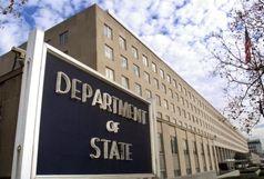 مخالفت صریح وزارت خارجه آمریکا با همهپرسی اقلیم کردستان عراق