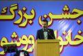 اتفاقات بسیار خوبی در ووشوی استان کرمان رخ داده است