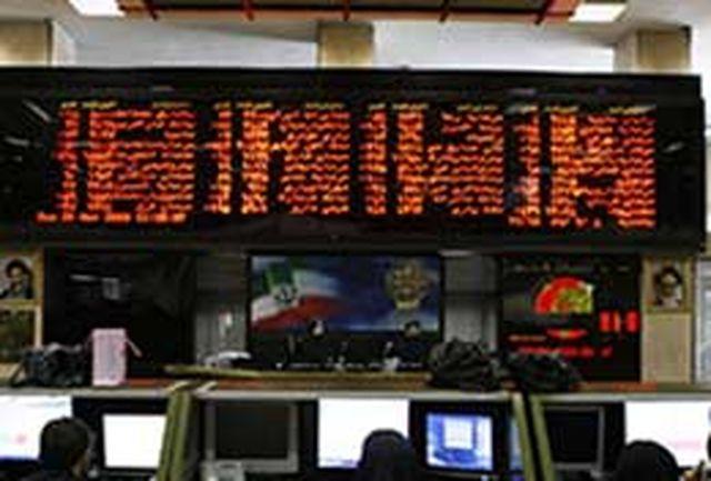 آمار معاملات امروز در فرابورس