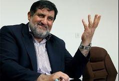 رتبه ایران در میان کشورهای بلاخیز مشخص شد
