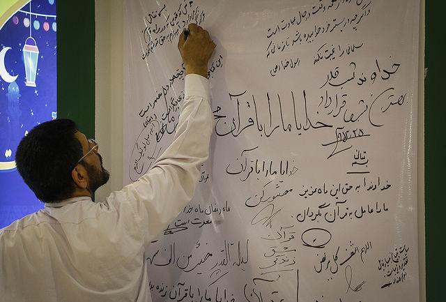 تربیت 200 معلم قرآنی در روستاهای همدان