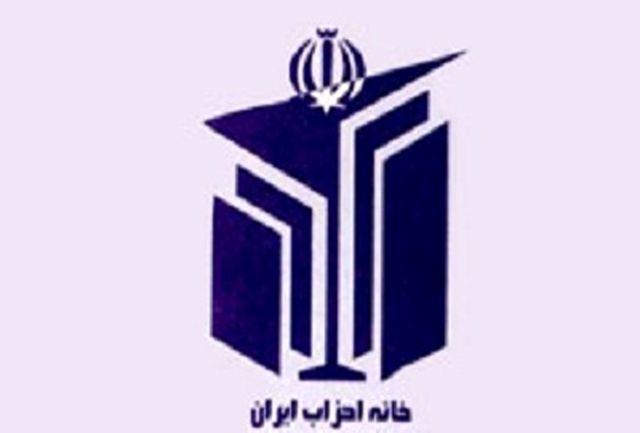 شورای مرکزی خانه احزاب سه ساله شد