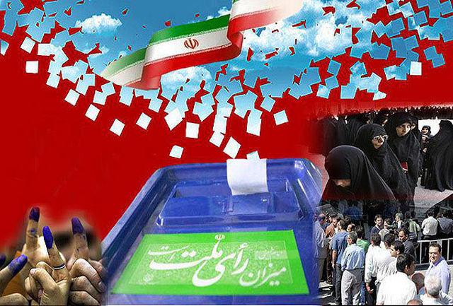 مردم در ساعات اولیه صبح برای رای گیری مراجعه کنند/ بیش از 75 هزار رای اولی در خوزستان