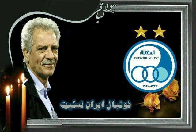 حک شدن لوگوی باشگاه استقلال بر سنگ مزار پدر