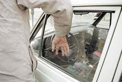 سارق محتویات خودرو ها در خرم آباد دستگیرشد