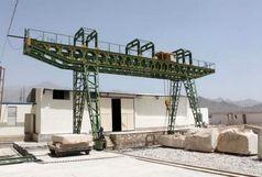 بزرگترین واحد سنگبری شمال آذربایجانغربی در چایپاره افتتاح میشود