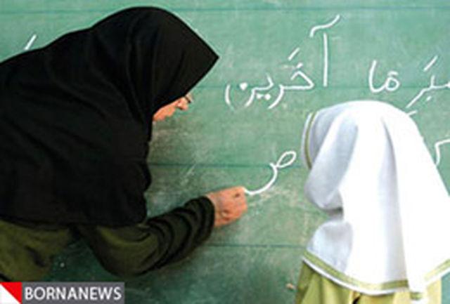 ساعات درسی مدارس ابتدایی یک ساعت افزایش یافت