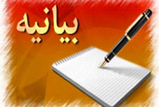 9 دی مهر تأییدی بر باور امام راحلمان بود