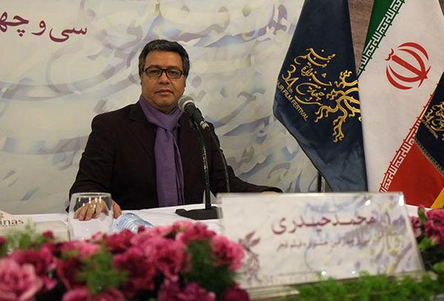 آثار راه یافته به بخش نگاه نو جشنواره فیلم فجر مشخص شد