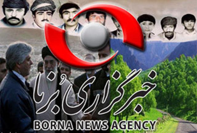 دفتر استانی خبرگزاری برنا در کردستان افتتاح شد