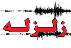 هفتگل در استان خوزستان لرزید