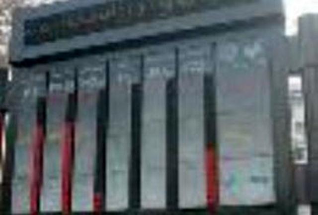 راهاندازی 11 ایستگاه سنجش آلودگی هوا و صدا در سال 90