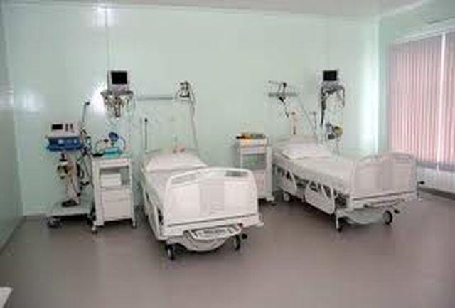 کنگره سرطان در بیمارستان رضوی مشهد آغاز شد