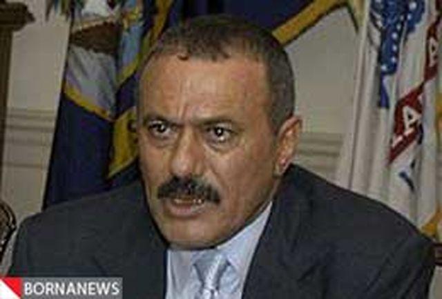 عبدالله صالح درخواست کناره گیری را رد کرد