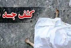 جسد زن جوان از سد «خداآفرین» در پارس آباد کشف شد