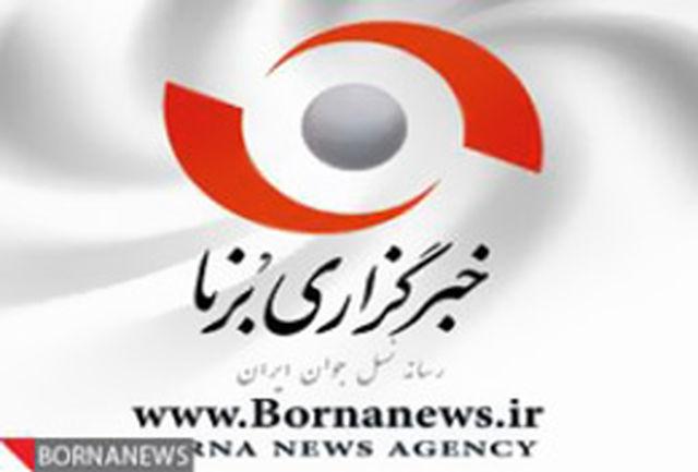 از خبرنگار خبرگزاری برنا در خراسان شمالی تقدیر شد